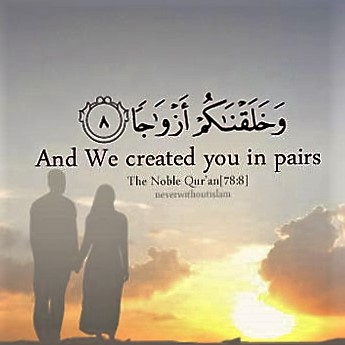 muslim-marriage-quotes-quran-2